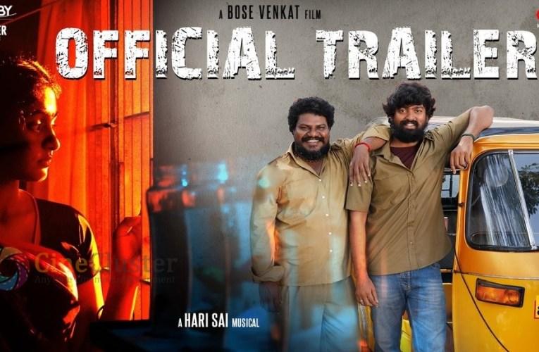 Kanni Maadam Official Trailer