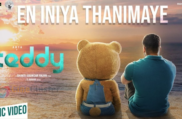 En Iniya Thanimaye Song Lyric Video