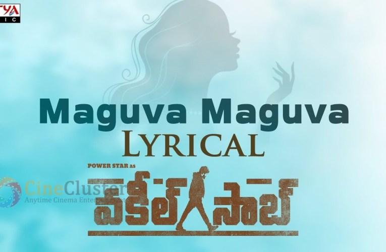 Maguva Maguva Lyrical Video