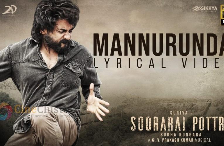 Mannurunda Lyric Video