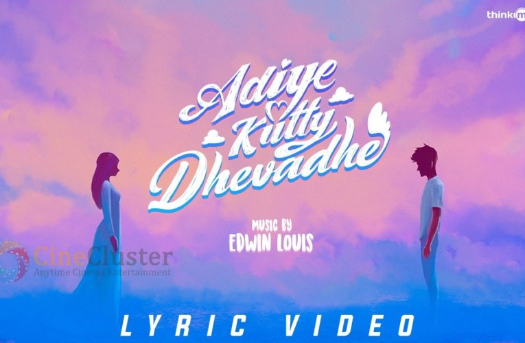 Adiye Kutty Dhevadhe Song Lyric Video