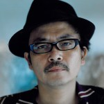 Sitges 2016: THE SION SONO + THE WHISPERING STAR + ANTIPORNO, ¿calidad vs cantidad?
