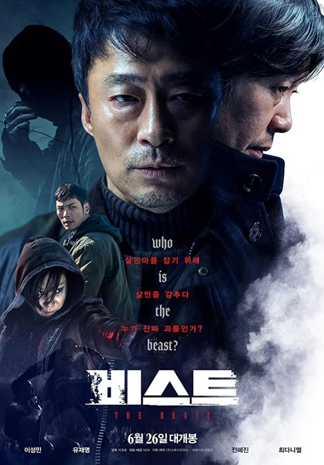 The Beast (Lee Jeong-Ho, 2019)