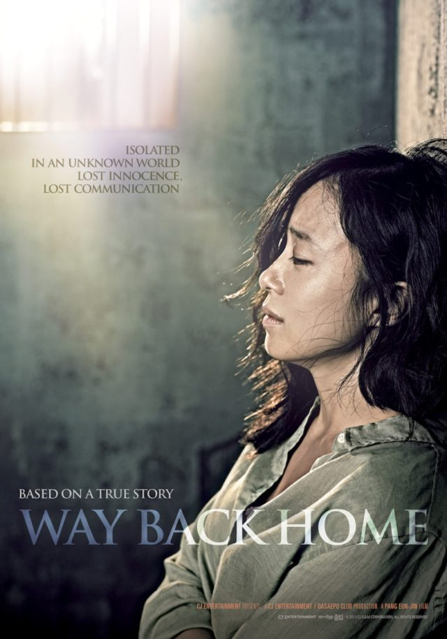 Way back home de Sunjoo Park-1