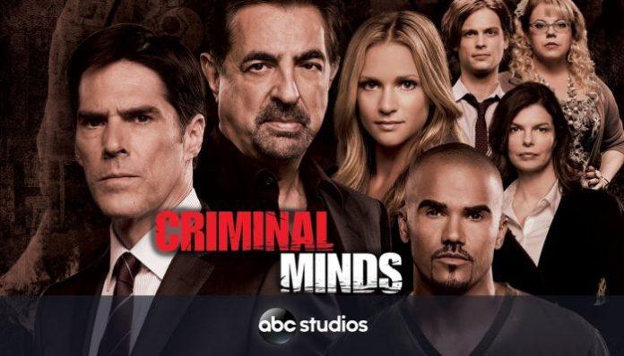 Criminal Minds 12 stagione