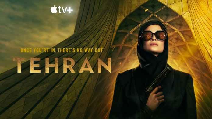 Tehran 2 stagione