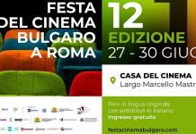 Festa del cinema Bulgaro a Roma