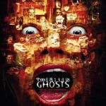 13ghosts_thumb