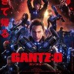 Gantz 0
