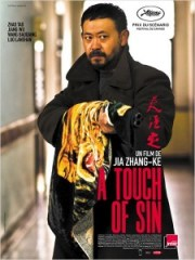 a touchofsin