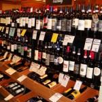 Esquin Wine Mercian