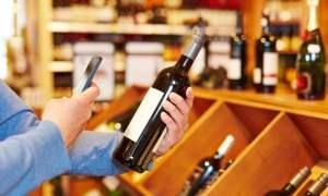 Vivino la più grande app e e-commerce del vino