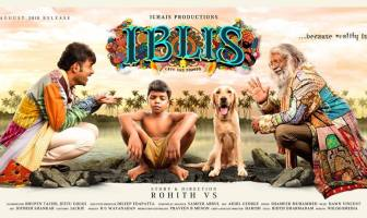 Iblis Malayalam Movie Review