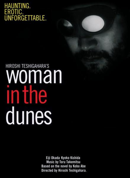 A-mulher-da-areia1-600x424 Filme: A Mulher da Areia