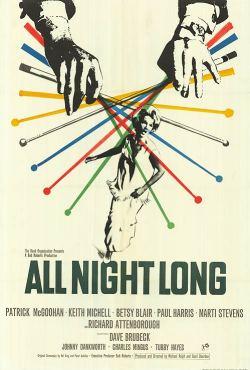 All Night Long de Basil Dearden