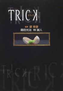 Trick_(TV_series)_cover