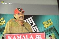 CinemaGlitz-Kamara-Kattu-Audio-Launch-Pics-10