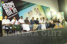 CinemaGlitz-Kamara-Kattu-Audio-Launch-Pics-11