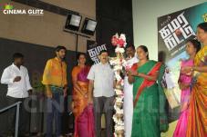 CinemaGlitz-Kamara-Kattu-Audio-Launch-Pics-26