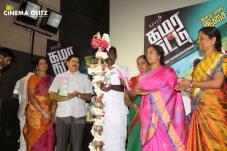 CinemaGlitz-Kamara-Kattu-Audio-Launch-Pics-27