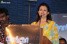 CinemaGlitz-Thoongavanam-Cheekati-Raajyam-Trailer-Launch-Pics-27