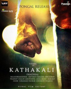 cinemaglitz-kathakali-first-look-posters-02