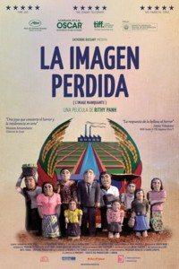 la_imagen_perdida_cinemanet_cartel1