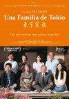 una_familia_de_tokio-cartel-5241