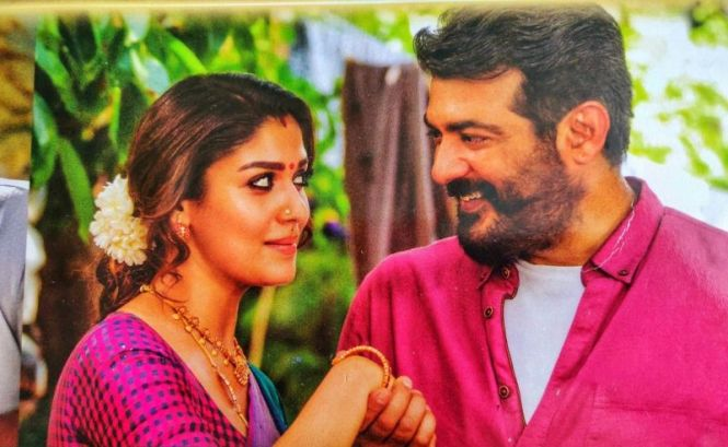 Image result for Viswasam vaney vaney song images HD