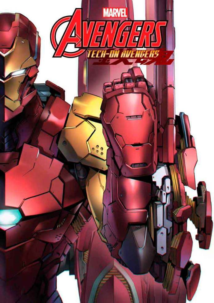 Avengers: Tech-On # 1 and Bandai Spirits