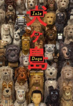 Isle of Dogs - (2018) Poster