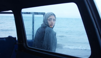 "Golshifteh Farahani stars in Cinema Guild's ""About Elly"""