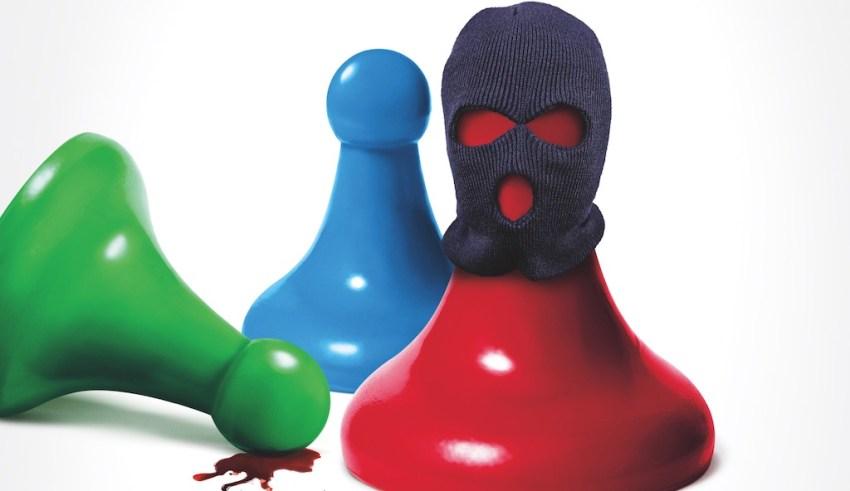 GAME NIGHT poster image