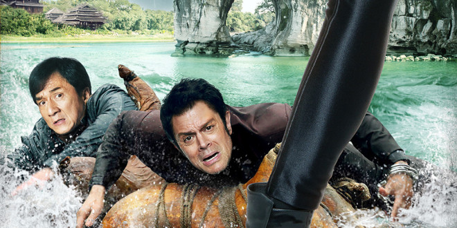 Skiptrace_poster_goldposter_com_13-660x330