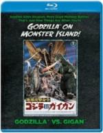 GodzillaMonsterIs