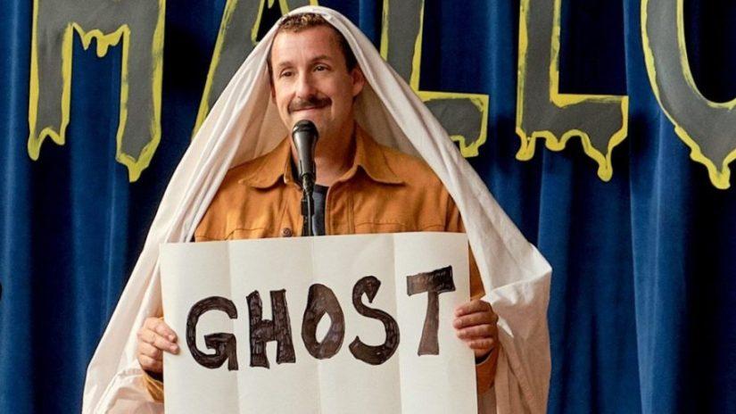 Adam Sandler Hubie Halloween