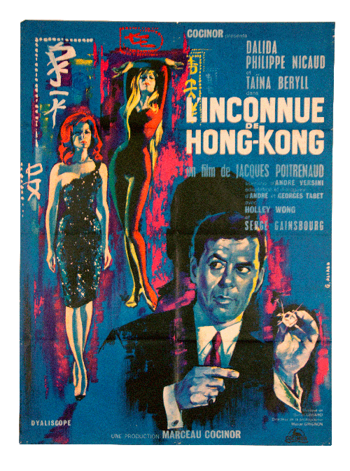 L'inconnue de Hong-Kong original poster Serge Gainsbourg