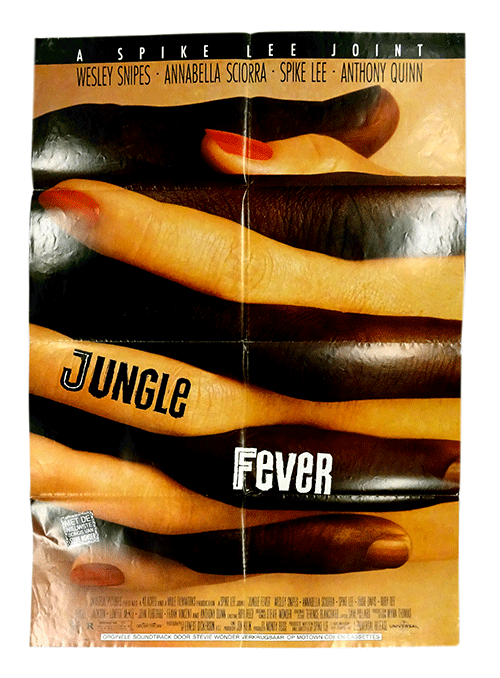 Spike Lee Jungle Fever