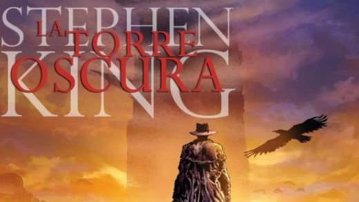 Adaptación de La Torre Oscura de Stephen King