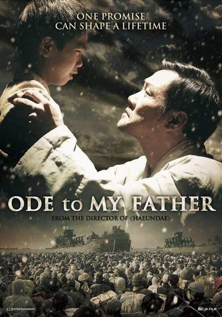Póster de Oda a mi padre