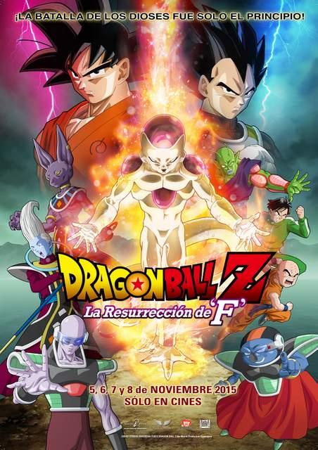 Póster de Dragon Ball Z: La resurrección de F