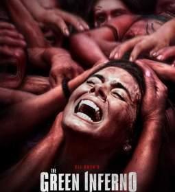 Póster de El Infierno verde