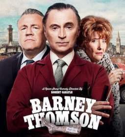 Póster de La leyenda de Barney Thomson