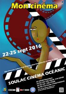 Affiche concours national 2016 – Mon Cinéma