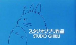 studio_ghibli_logo_lg