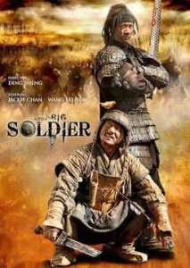 "Locandina di ""Little Big Soldier"""
