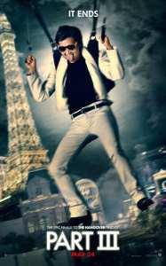 Mr Chow nel nuovo poster di Una notte da leoni 3