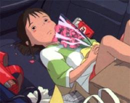 Le voyage de Chihiro - Sen To Chihiro No Kamikakushi