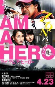 I AM A HERO - Corbeau d'Or - BIFFF 2016