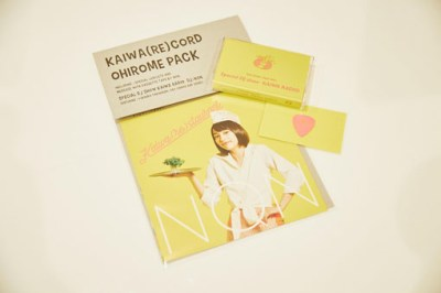 『KAIWA(RE)CORD OHIROME PACK』。9月にEP版を発売することを発表した